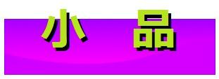 freebu32_12.jpg