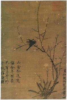 24 [北宋]徽宗臘梅山禽図.jpg