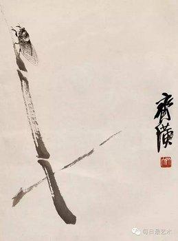 斉白石01.jpg